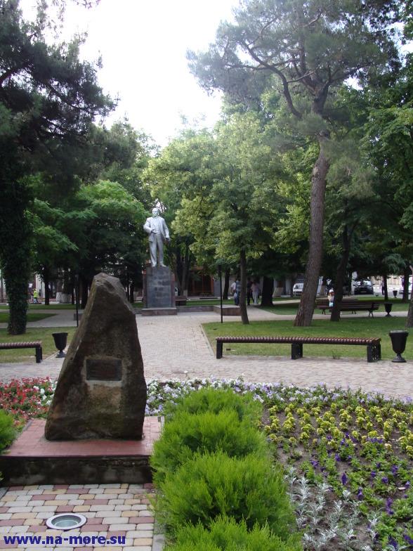 Памятник В.И.Ленину в Геленджике