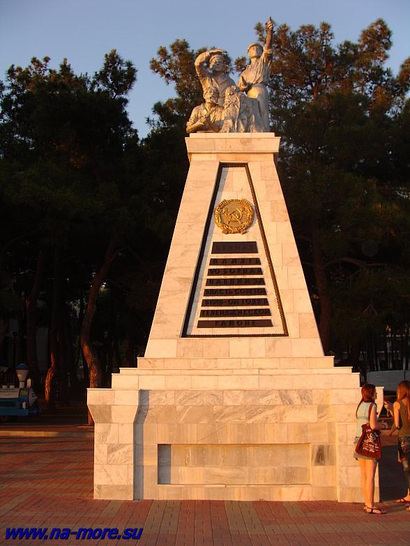 Памятник борцам за власть Советов в Геленджикском районе в 1918-20 гг.
